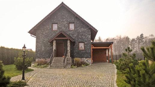 Projekty domów ARCHIPELAG - Bogusia