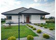 Projekty domów ARCHIPELAG - Glen